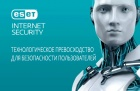 Технологическое превосходство решений ESET NOD32 Internet Security для безопасности интернет-пользователей