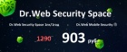 Dr. Web Security Space -30%